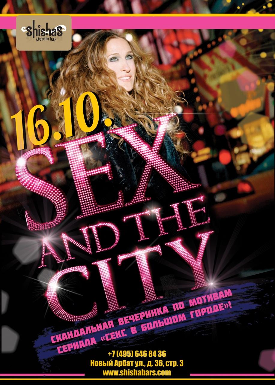 Секс в клубе днем 17 фотография
