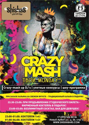 ssb Crazy Mash Mondays A5