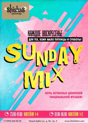 ssb Sunday mix