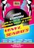 ВОСКРЕСЕНЬЕ: VINYL SUNDAYS в Shishas Sferum Bar и Shishas Karaoke Bar! ТОЛЬКО ПЛАСТИНКИ И ВИНИЛОВЫЙ САУНД!