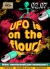 СУББОТА: UFO is on the flour в Shishas Sferum Bar! Shishas - connecting people! Даже с пришельцами! :)