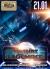 СУББОТА: Shishas в космосе в Shishas Sferum Bar! День, когда космос признан достоянием человечества!