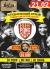 ВТОРНИК: Студенческий отрыв! Самая горячая RnB- сессия в Shishas Sferum Bar на Новом Арбате! Легендарные RnB Вторники by DJ YORK! ГОСТЬ НОЧИ: DJ KID!