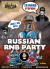 ВТОРНИК: Russian RnB party в Shishas Sferum Bar и Shishas Karaoke Bar! Легендарные RnB Вторники by DJ YORK! ГОСТЬ НОЧИ: DJ Stick!