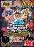 ПОНЕДЕЛЬНИК: Праздник воспаленного воображение в Shishas Sferum Bar и Shishas Karaoke Bar! БЕЗЛИМИТНЫЙ COCKTAIL BAR! ГОСТЬ НОЧИ: M.HUSTLER!