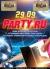 ПЯТНИЦА: Party.ru в Shishas Sferum Bar и Shishas Karaoke Bar! День интернета в России! Устраиваем массовую трансляцию из Shishas Sferum Bar и Shishas Karaoke Bar!