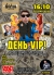 ПОНЕДЕЛЬНИК: День VIP в Shishas Sferum Bar и Shishas Karaoke Bar! БЕЗЛИМИТНЫЙ COCKTAIL BAR! ГОСТЬ НОЧИ: DJ ALEX RIO!