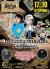 ВТОРНИК: Rich and Beautiful в Shishas Sferum Bar и Shishas Karaoke Bar! Легендарные RnB Вторники by DJ YORK! ГОСТИ НОЧИ: DJ KID & DJ M.HUSTLER!