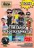 ПОНЕДЕЛЬНИК: Праздник неповторимости в Shishas Sferum Bar и Shishas Karaoke Bar! БЕЗЛИМИТНЫЙ COCKTAIL BAR! ГОСТЬ НОЧИ: DJ D.!