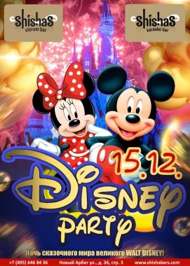 ПЯТНИЦА: DISNEY PARTY в Shishas Sferum Bar и Shishas Karaoke Bar! Ночь сказочного мира великого WALT DISNEY!