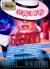 СРЕДА: Вечеринка БАБСЛЕТ в Shishas Sferum Bar и Shishas Karaoke Bar! БЕЗЛИМИТНЫЙ БАР!