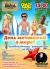 ПОНЕДЕЛЬНИК: День мечтаний о море в Shishas Sferum Bar и Shishas Karaoke Bar! БЕЗЛИМИТНЫЙ COCKTAIL BAR!  ГОСТЬ НОЧИ: TIMINOFF!