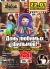 ПОНЕДЕЛЬНИК: День любимых фильмов в Shishas Sferum Bar и Shishas Karaoke Bar ! БЕЗЛИМИТНЫЙ COCKTAIL BAR! ГОСТЬ НОЧИ: AKELLA!