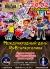 ВТОРНИК: Международный день RnB-алкоголика в Shishas Sferum Bar и Shishas Karaoke Bar! Легендарные RnB Вторники by DJ YORK! ГОСТИ НОЧИ: DJ CASH/ DJ NICKY JAZZ/ DJ LIGHT