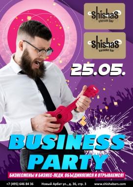 ПЯТНИЦА: BUSINESS PARTY в Shishas Sferum Bar и Shishas Karaoke Bar! Бизнесмены и бизнес-леди, объединяемся и отрываемся!
