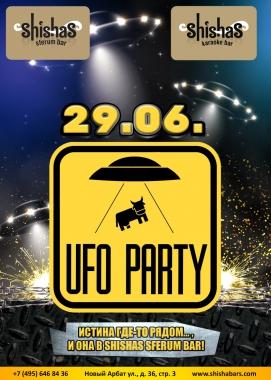 ПЯТНИЦА: UFO PARTY в Shishas Sferum Bar и Shishas Karaoke Bar! Истина где-то рядом..., и она в Shishas Sferum Bar!