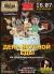 ПОНЕДЕЛЬНИК: День вкусной еды в Shishas Sferum Bar и Shishas Karaoke Bar! БЕЗЛИМИТНЫЙ COCKTAIL BAR! ГОСТЬ НОЧИ: ANASTASIA!
