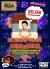 ПОНЕДЕЛЬНИК: Международный день лени в Shishas Sferum Bar и Shishas Karaoke Bar!  БЕЗЛИМИТНЫЙ COCKTAIL BAR! ГОСТЬ НОЧИ: PAUL SITTER!
