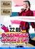 СУББОТА: BUSINESS WOMAN'S DAY в Shishas Sferum Bar и Shishas Karaoke Bar! Стильно, строго, сексуально!