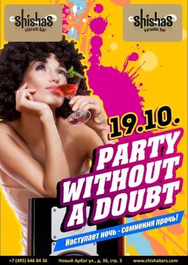ПЯТНИЦА: Party without a doubt в Shishas Sferum Bar и Shishas Karaoke Bar! Наступает ночь - сомнения прочь!