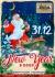 31 ДЕКАБРЯ: New Year в СССР в Shishas Sferum Bar и Shishas Karaoke Bar! С Новым Годом, Товарищи!