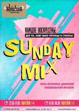 ВОСКРЕСЕНЬЕ: Sunday Mix в Shishas Sferum Bar и Shishas Karaoke Bar!