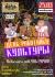ПОНЕДЕЛЬНИК: ДЕНЬ РАБОТНИКА КУЛЬТУРЫ в Shishas Sferum Bar и Shishas Karaoke Bar! БЕЗЛИМИТНЫЙ КОКТЕЙЛЬНЫЙ БАР!