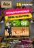 ПОНЕДЕЛЬНИК: МЕЖДУНАРОДНЫЙ ДЕНЬ КУЛЬТУРЫ в Shishas Sferum Bar и Shishas Karaoke Bar! БЕЗЛИМИТНЫЙ КОКТЕЙЛЬНЫЙ БАР!