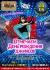 ПОНЕДЕЛЬНИК: ОТМЕЧАЕМ ДЕНЬ РОЖДЕНИЯ ДЖИНСОВ в Shishas Sferum Bar и Shishas Karaoke Bar! БЕЗЛИМИТНЫЙ КОКТЕЙЛЬНЫЙ БАР!