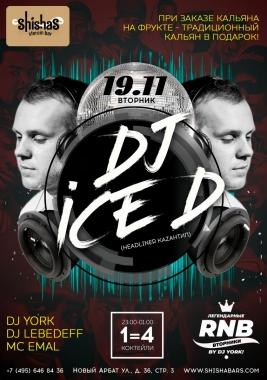 ВТОРНИК: DJ ICE D в Shishas Sferum Bar и Shishas Karaoke Bar! Легендарные RnB Вторники by DJ YORK!