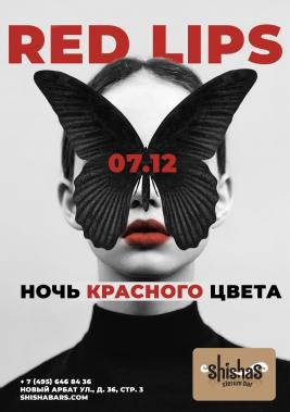 СУББОТА: Red Lips в Shishas Sferum Bar! Ночь красного цвета!