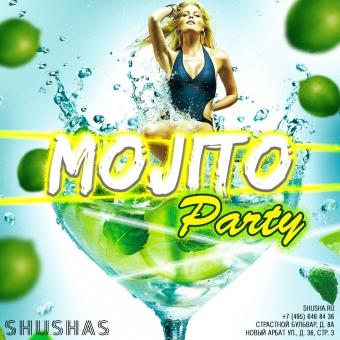 ПЯТНИЦА: Mojito party в SHUSHAS на Новом Арбате!