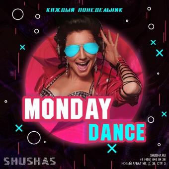 ПОНЕДЕЛЬНИК: MONDAY DANCE в SHUSHAS на Новом Арбате!