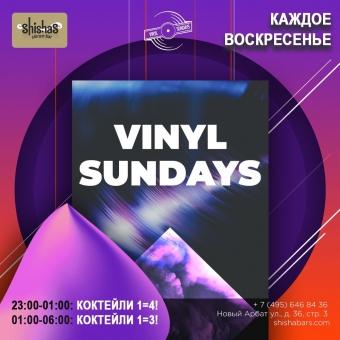 ВОСКРЕСЕНЬЕ: Vinyl Sundays в SHISHAS на Новом Арбате! Only HOUSE music!